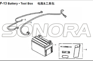 F-13 Battery Tool Box for XS125T-16A Fiddle III Spare Part Top Quality